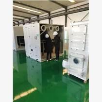 沸石濃縮轉輪廢氣處理設備泊寧環保生產廠家