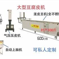 陜西多功能豆腐皮機 小型豆腐皮機械 一人操作簡單便捷