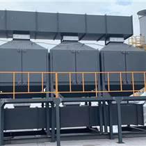 工業廢氣催化燃燒 活性炭吸附脫附+催化燃燒設備