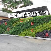 如何安裝綠植圍擋