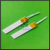 醫療設備專用MCH氧化鋁陶瓷加熱片