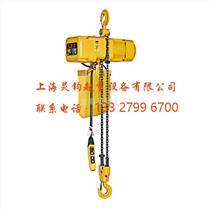 掛鉤式環鏈電動葫蘆