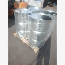 3-甲基吡啶國產優級品 山東大量出庫