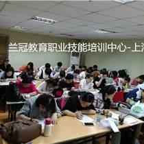 上海水質檢驗分析工培訓-化學檢驗員資格認證報名