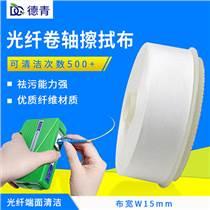 光纖端面清潔布 清潔盒KCC-550卡帶式跳線端面清