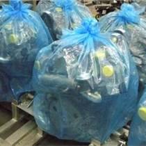 防銹袋/VCI防銹袋/氣相防銹袋/防銹包裝袋/防銹塑料袋