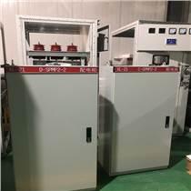 XL-21動力配電箱戶內封閉式配電柜