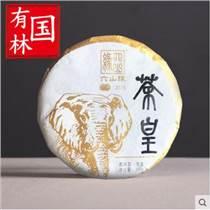 國有林 大樹茶 餅茶357g云南普洱生茶六山緣201