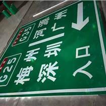 汕尾惠州標志牌交通標志牌
